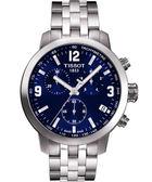 TISSOT 天梭 PRC200 競速三眼計時手錶-藍/銀 T0554171104700