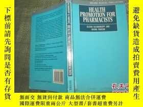 二手書博民逛書店Health罕見Promotion for Pharmacist