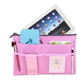 【DU310】韓風『15吋多功能彩色ipad收納包』包中包 筆電整理包 化妝包 旅行收納包 EZGO商城