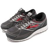 Brooks 慢跑鞋 Addiction 13 4E 黑 紅 白底 舒適緩震 男鞋 超寬楦 運動鞋【PUMP306】 1102614E080