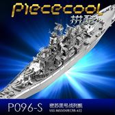 3D立體拼圖金屬模型密蘇裏號戰列艦拼裝史努比益智手工DIY成人【萬聖節8折】