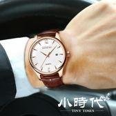 手錶男學生簡約潮流石英錶男士手錶防水
