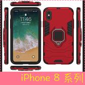 【萌萌噠】iPhone 8 / 8 plus SE2 新款創意黑豹鎧甲系列 車載磁吸 指環支架保護殼 全包防摔手機殼