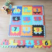 加厚環保兒童拼接爬行墊益智拼圖寶寶爬爬墊嬰兒泡沫地墊游戲地毯