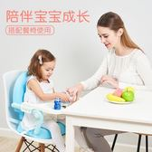 寶寶餐椅 嬰兒餐桌椅子可折疊便攜bb凳多功能吃飯座椅兒童餐椅凳子 HH1297【極致男人】