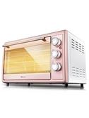 小熊烤箱家用烘焙全自動多功能30升大容量蛋糕麵包迷你小LX交換禮物