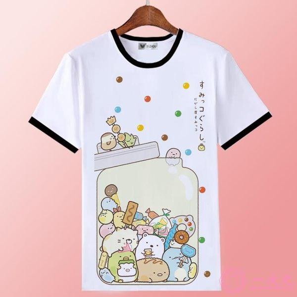 角落生物t恤 可愛貓咪白熊企鵝炸豬排二次元動漫周邊短袖衣服童裝親子裝情侶裝