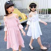 夏季女童連衣裙新款中大童兒童吊帶裙公主裙洋氣女孩夏裝裙子 【店內再反618好康兩天】