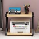 創意打印機架子辦公桌面置物架文件雙層收納...