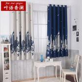 窗簾成品北歐小窗簾布短簾半簾簡約現代臥室遮光飄窗客廳布料