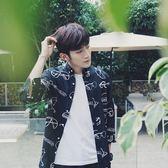 長袖襯衫-休閒歐美印花帥氣個性男上衣73iq184【時尚巴黎】