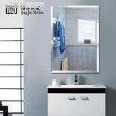 壁掛鏡 浴室鏡簡約歐式衛浴鏡衛生間鏡無框洗手間鏡子壁掛粘貼化妝鏡igo【搶滿999立打88折】