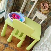 宜家用幼兒園兒童桌椅套裝塑料桌子椅子寶寶學習桌兒童玩具桌igo  莉卡嚴選