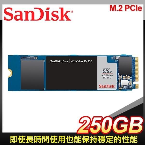 【南紡購物中心】SanDisk Ultra 3D 250GB M.2 NVMe PCIe SSD固態硬碟