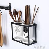 筷子筒陶瓷 創意可掛墻瀝水家用筷子桶筷子盒收納置物架筷籠筷筒『摩登大道』
