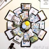 爆炸禮物盒 成品爆炸盒子diy手工相冊告白照片抖音驚喜創意生日禮物 寶貝計畫