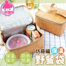 ✿現貨 快速出貨✿【小麥購物】仿藤編保溫野餐袋 便當袋 保溫保冷 野餐包 保溫袋 【Y291】