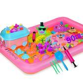 太空兒童沙子套裝玩具橡皮泥安全無毒彩泥粘土【聚寶屋】