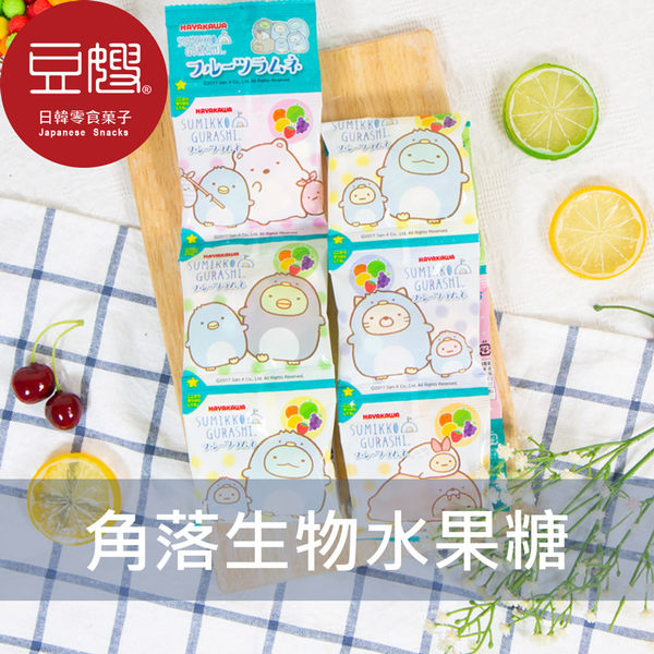 【豆嫂】日本零食 早川製菓 角落生物水果風味糖果(四連)