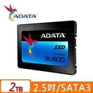 ADATA威剛 Ultimate SU800 2TB SSD 2.5吋固態硬碟 5年保