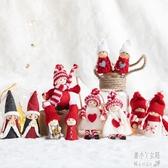 聖誕男孩女孩老人羊毛氈掛件擺件聖誕樹裝飾配件聖誕裝飾品 JY15399【潘小丫女鞋】
