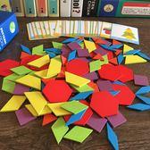益智拼圖兒童益智力拼圖積木質幾何形狀七巧板早教幼兒園玩具3-5-6歲禮物 免運 宜品