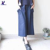American Bluedeer-特殊口袋寬褲 春夏新款