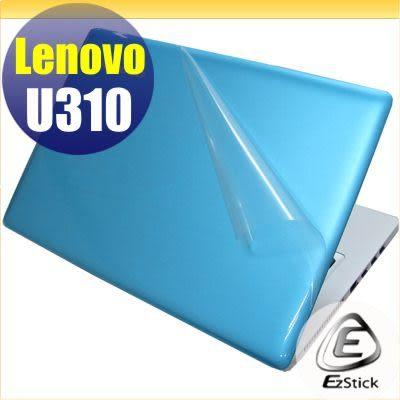 【EZstick】Lenovo IdeaPad U310 系列專用機身保護貼(含上蓋、鍵盤週圍、底部、螢幕邊框)DIY 包膜
