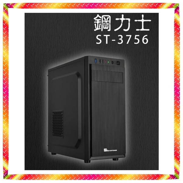 H310主機搭載全新I7-9700處理器+獨立顯示GT1030 等您駕馭