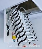 加厚閣樓伸縮樓梯折疊升降樓梯家用復式別墅室內拉伸隱形梯小梯子 新品全館85折 YTL