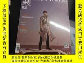 二手書博民逛書店時裝男士2019.9(白宇罕見路不徒行)Y420652 出版2019