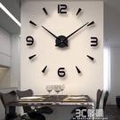 現代簡約DIY創意鐘錶客廳立體時尚創意掛鐘靜音藝術自制牆貼HM 3C優購