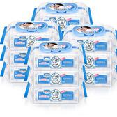 【奇買親子購物網】貝恩Baan NEW嬰兒保養柔濕巾80抽12入