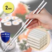 PUSH 餐具用品304 不銹鋼升級防滑款筷子家用衛生安全筷子2 雙E71