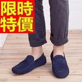 豆豆鞋-真皮磨砂皮英倫時尚純色懶人男休閒鞋8色65k41【巴黎精品】
