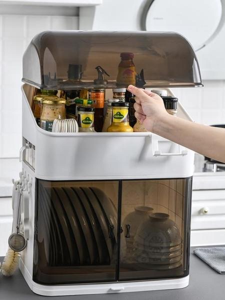 碗盤架 多功能調料調味瓶置物架廚房用品碗碟餐具收納盒家用大全碗柜碗架全館促銷