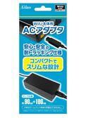 現貨 WiiU 任天堂 主機專用 日本ACLASS AC變壓器 AC適配器 變壓器 火牛 電源供應器【玩樂小熊】