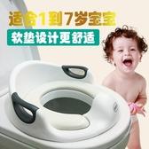 加大號兒童馬桶圈坐便器男寶寶坐便圈女小孩馬桶蓋墊嬰幼兒座便器