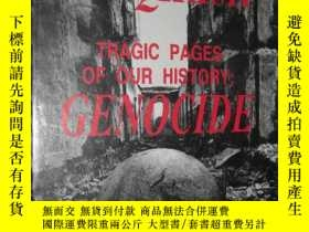 二手書博民逛書店TRAGIC罕見PAGES OF OUR HISTORY : G