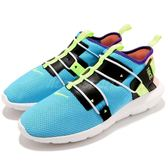 Nike 休閒鞋 Vortak 藍 螢光黃 粉紅 襪套式 男鞋 女鞋 【PUMP306】 AA2194-402