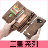 【萌萌噠】三星 Note10+ S10 S10+ S10e Note9 純色OL商務拉鍊 二合一多功能錢包款 可支架側翻皮套