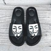 家家樂拖鞋男士夏季韓版室內防滑洗澡家居涼拖鞋個性潮流拖鞋外穿   夢曼森居家