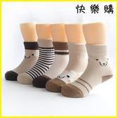 兒童襪子  純棉寶寶襪子