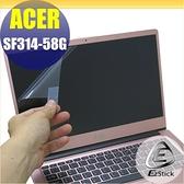 【Ezstick】ACER SF314-58G 靜電式筆電LCD液晶螢幕貼 (可選鏡面或霧面)