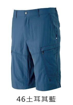 【山水網路商城】荒野 Wildland 男 SUPPLEX抗UV五分褲/排汗褲/休閒褲 0A11376 土耳其藍