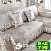 沙發罩 冰絲夏季涼席沙發坐墊 潮流小鋪