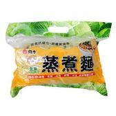 維力 蒸煮麵 65g (10入)/袋