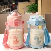 創意可愛微景觀兒童水杯夏季手柄背帶便攜水壺帶吸管女寶寶吸管杯 LJ5642【極致男人】