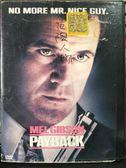 挖寶二手片-U02-015-正版DVD-電影【危險人物】-(直購價) 梅爾吉勃遜 葛瑞格亨利 瑪莉亞貝蘿 大衛皮