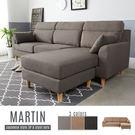 L型沙發 三人沙發+腳凳 / Martin馬汀舒適高背L型布沙發 / 3色 / H&D東稻家居